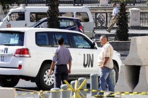 UN officials say chemical weapons inspectors begin destroying Syrian stockpile